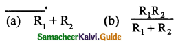 Samacheer Kalvi 9th Science Guide Chapter 4 Electric Charge and Electric Current 7