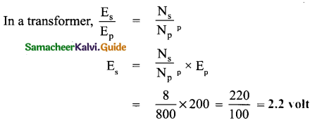 Samacheer Kalvi 9th Science Guide Chapter 5 Magnetism and Electromagnetism 8