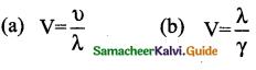 Samacheer Kalvi 9th Science Guide Chapter 8 Sound 4