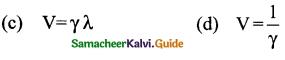Samacheer Kalvi 9th Science Guide Chapter 8 Sound 5