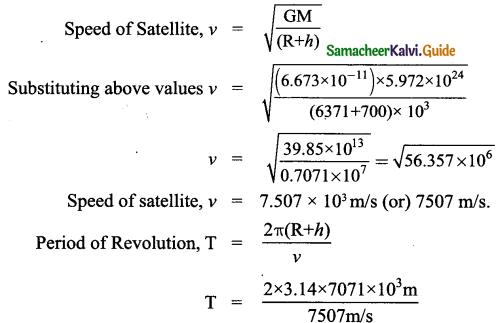 Samacheer Kalvi 9th Science Guide Chapter 9 Universe 8
