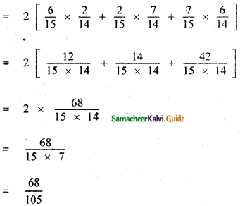 Samacheer Kalvi 11th Maths Guide Chapter 12 Introduction to Probability Theory Ex 12.5 12
