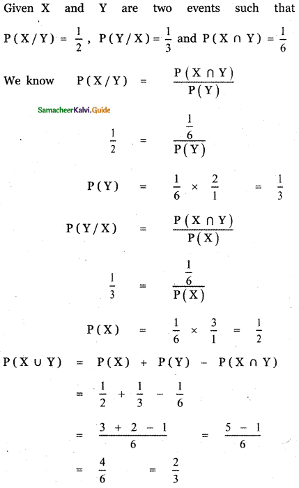 Samacheer Kalvi 11th Maths Guide Chapter 12 Introduction to Probability Theory Ex 12.5 13