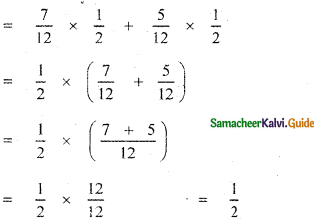 Samacheer Kalvi 11th Maths Guide Chapter 12 Introduction to Probability Theory Ex 12.5 14