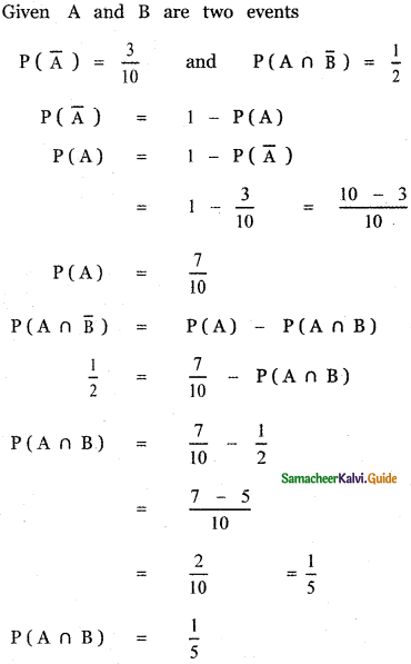 Samacheer Kalvi 11th Maths Guide Chapter 12 Introduction to Probability Theory Ex 12.5 17