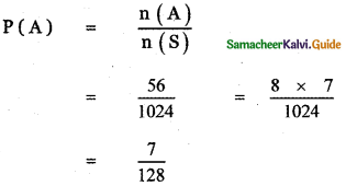 Samacheer Kalvi 11th Maths Guide Chapter 12 Introduction to Probability Theory Ex 12.5 25