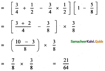 Samacheer Kalvi 11th Maths Guide Chapter 12 Introduction to Probability Theory Ex 12.5 4