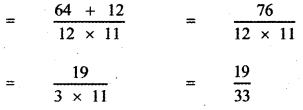 Samacheer Kalvi 11th Maths Guide Chapter 12 Introduction to Probability Theory Ex 12.5 8