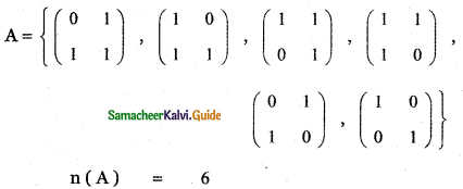 Samacheer Kalvi 11th Maths Guide Chapter 12 Introduction to Probability Theory Ex 12.5 9