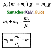 Samacheer Kalvi 11th Physics Guide Chapter 3 Laws of Motion 42