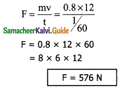 Samacheer Kalvi 11th Physics Guide Chapter 3 Laws of Motion 46