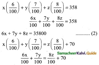 Samacheer Kalvi 12th Business Maths Guide Chapter 1 Applications of Matrices and Determinants Ex 1.1 13