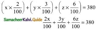Samacheer Kalvi 12th Business Maths Guide Chapter 1 Applications of Matrices and Determinants Ex 1.2 12