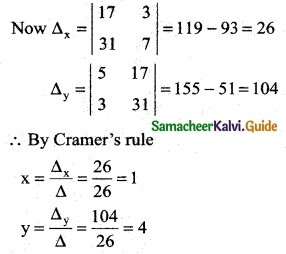 Samacheer Kalvi 12th Business Maths Guide Chapter 1 Applications of Matrices and Determinants Ex 1.2 2