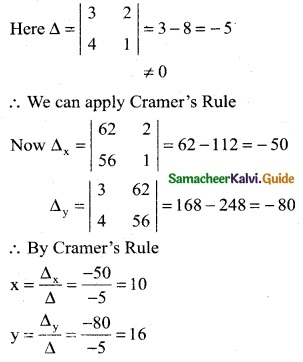 Samacheer Kalvi 12th Business Maths Guide Chapter 1 Applications of Matrices and Determinants Ex 1.2 6