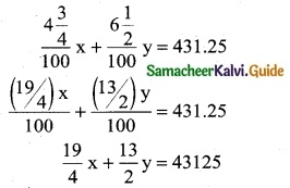 Samacheer Kalvi 12th Business Maths Guide Chapter 1 Applications of Matrices and Determinants Ex 1.2 7