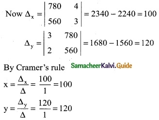 Samacheer Kalvi 12th Business Maths Guide Chapter 1 Applications of Matrices and Determinants Ex 1.2 9