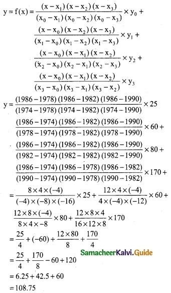 Samacheer Kalvi 12th Business Maths Guide Chapter 5 Numerical Methods Ex 5.2 20