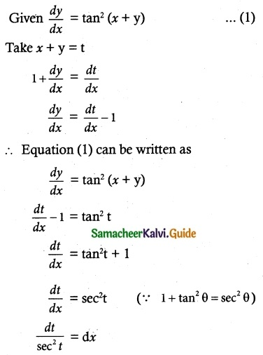 Samacheer Kalvi 12th Maths Guide Chapter 10 Ordinary Differential Equations Ex 10.5 8