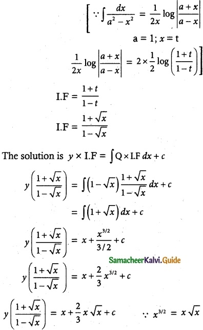 Samacheer Kalvi 12th Maths Guide Chapter 10 Ordinary Differential Equations Ex 10.7 12