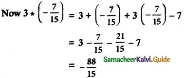 Samacheer Kalvi 12th Maths Guide Chapter 12 Discrete Mathematics Ex 12.1 1