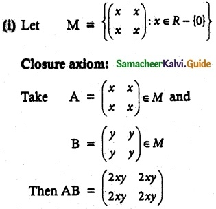 Samacheer Kalvi 12th Maths Guide Chapter 12 Discrete Mathematics Ex 12.1 10