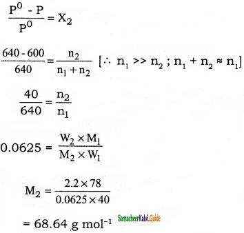 Samacheer Kalvi 11th Chemistry Guide Chapter 9 Solutions 2