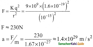 Samacheer Kalvi 12th Physics Guide Chapter 8 Atomic and Nuclear Physics 20
