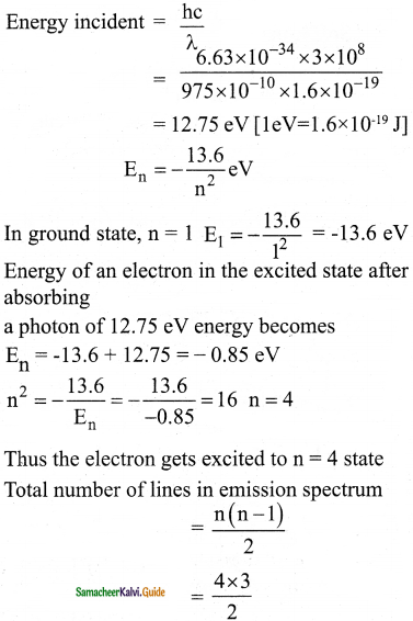 Samacheer Kalvi 12th Physics Guide Chapter 8 Atomic and Nuclear Physics 33