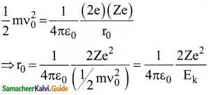 Samacheer Kalvi 12th Physics Guide Chapter 8 Atomic and Nuclear Physics 45