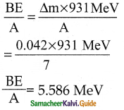 Samacheer Kalvi 12th Physics Guide Chapter 8 Atomic and Nuclear Physics 6