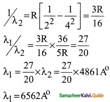 Samacheer Kalvi 12th Physics Guide Chapter 8 Atomic and Nuclear Physics 62