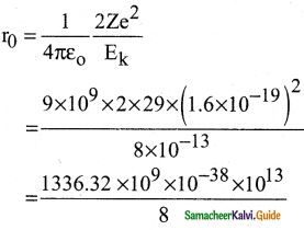 Samacheer Kalvi 12th Physics Guide Chapter 8 Atomic and Nuclear Physics 64