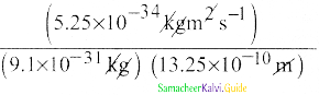 Samacheer Kalvi 12th Physics Guide Chapter 8 Atomic and Nuclear Physics 66
