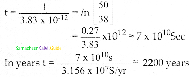 Samacheer Kalvi 12th Physics Guide Chapter 8 Atomic and Nuclear Physics 72