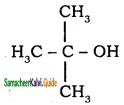 Samacheer Kalvi 11th Chemistry Guide Chapter 12 Basic Concepts of Organic Reactions 20