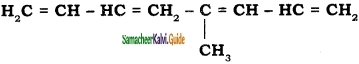 Samacheer Kalvi 11th Chemistry Guide Chapter 13 Hydrocarbons 80