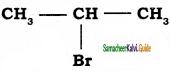 Samacheer Kalvi 11th Chemistry Guide Chapter 14 Haloalkanes and Haloarenes 15