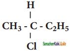 Samacheer Kalvi 11th Chemistry Guide Chapter 14 Haloalkanes and Haloarenes 7
