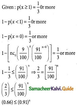 Samacheer Kalvi 12th Business Maths Guide Chapter 7 Probability Distributions Ex 7.1 13