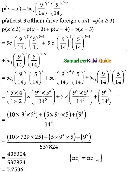 Samacheer Kalvi 12th Business Maths Guide Chapter 7 Probability Distributions Ex 7.1 14