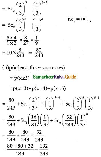 Samacheer Kalvi 12th Business Maths Guide Chapter 7 Probability Distributions Ex 7.1 26