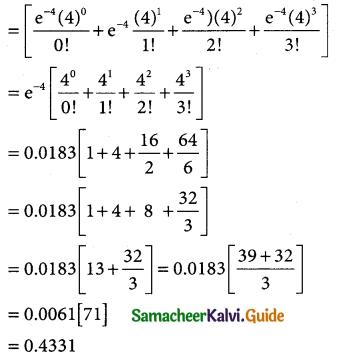 Samacheer Kalvi 12th Business Maths Guide Chapter 7 Probability Distributions Ex 7.2 7