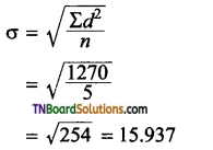 TN Board 12th Economics Important Questions Chapter 12 Introduction to Statistical Methods and Econometrics 6