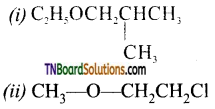 TN Board 12th Chemistry Important Questions Chapter 11 Hydroxy Compounds and Ethers 80