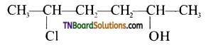 TN Board 12th Chemistry Important Questions Chapter 11 Hydroxy Compounds and Ethers 96