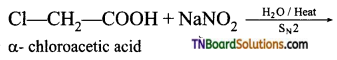 TN Board 12th Chemistry Important Questions Chapter 13 Organic Nitrogen Compounds 14