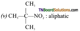 TN Board 12th Chemistry Important Questions Chapter 13 Organic Nitrogen Compounds 2