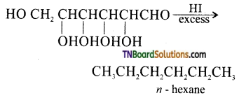 TN Board 12th Chemistry Important Questions Chapter 14 Biomolecules 3