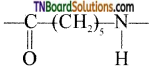 TN Board 12th Chemistry Important Questions Chapter 15 Chemistry in Everyday Life 4